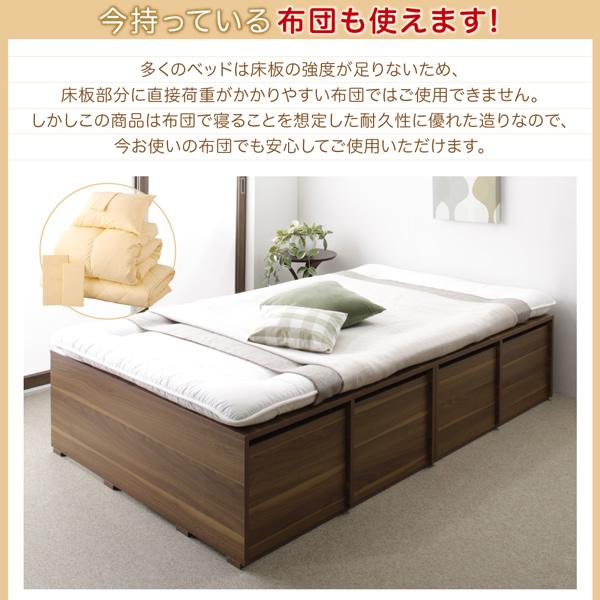 布団で寝ることを想定した耐久性に優れた造りなので、今お使いの布団でも安心してご使用いただけます。
