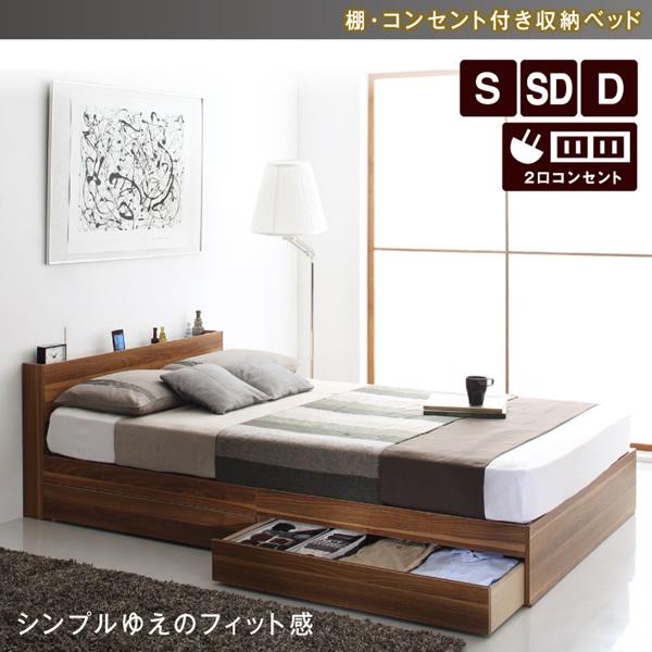 収納ベッド 【Ever2nd】エヴァーセカンド
