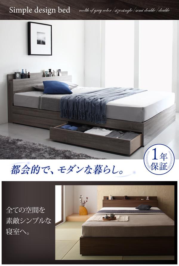 収納ベッド 【General】ジェネラル