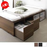 布団で寝られる大容量収納ベッド 【Semper】センペール
