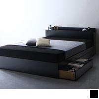 棚・コンセント付き収納ベッド 【Umbra】アンブラ