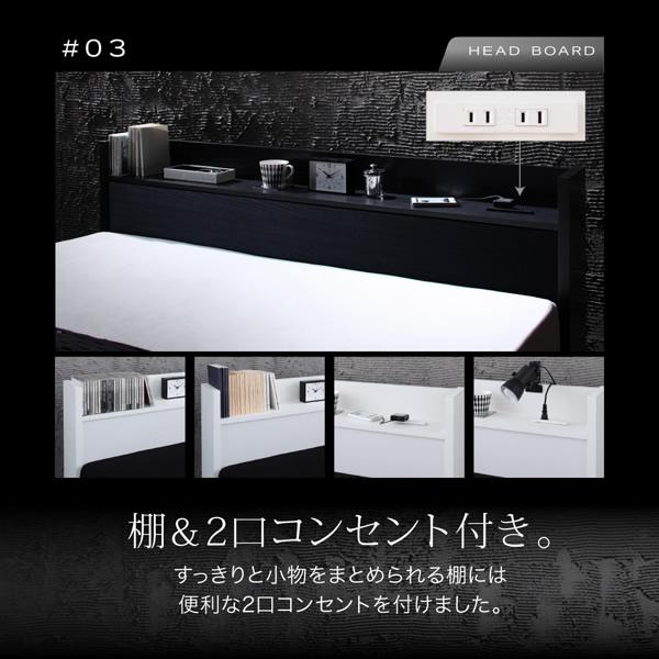 棚&2口コンセント付き/散らかりがちな小物を、すっきりとまとめられるシンプルな棚