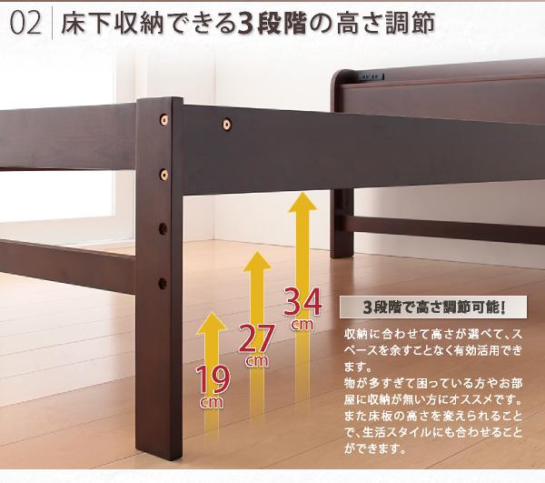 3段階の床下高さ調節