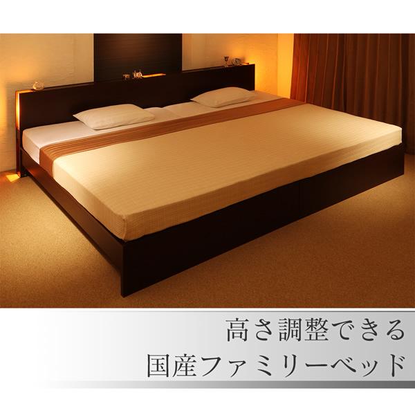 高さ調整できる国産ファミリーすのこベッド