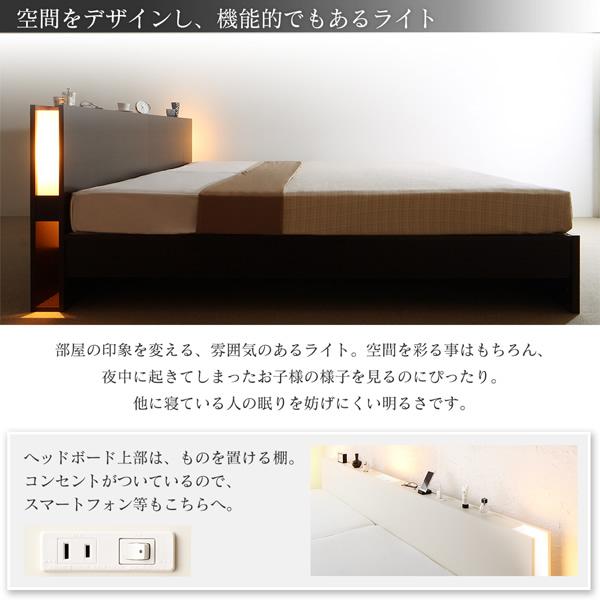 雰囲気のあるライトは夜中の間接照明に便利、コンセント付き