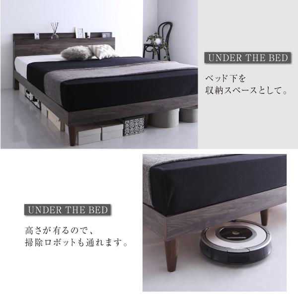 ベッド下は収納スペースとしても