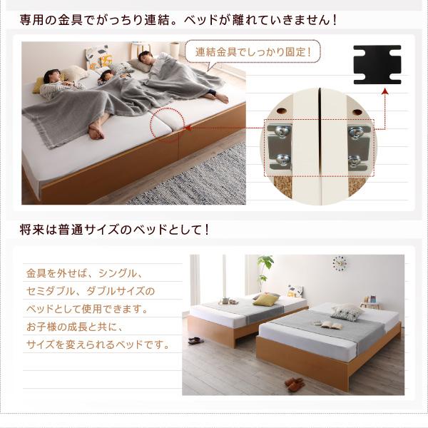 金具を外せば、シングル、セミダブル、ダブルサイズのベッドとして使用できます