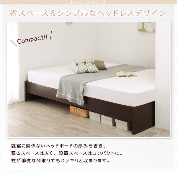 就寝に関係ないヘッドボードの厚みを省き、寝るスペースは広く、設置スペースはコンパクトに