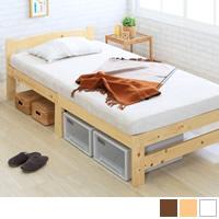 パイン材すのこベッド 【ARP2】アープ2