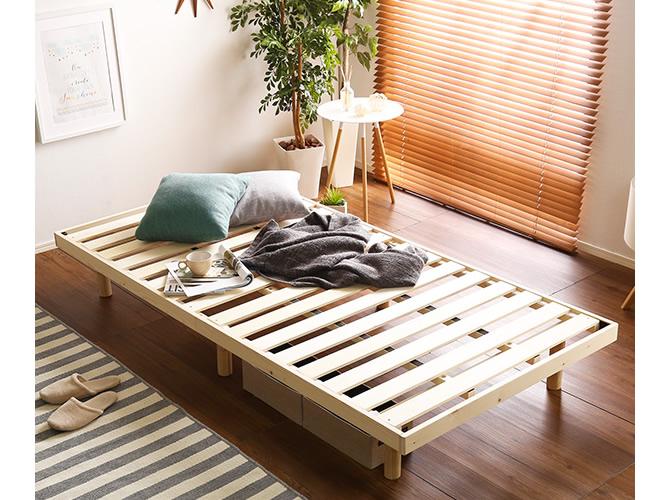 3段階高さ調節 脚付きすのこベッド 【Lilitta】リリッタ