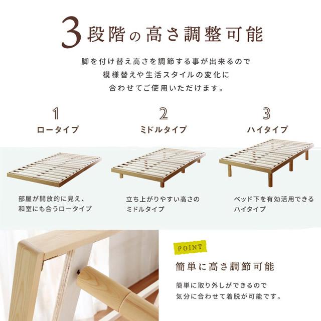 3段階の高さ調整可能