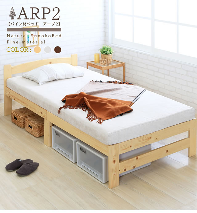 【ARP2】アープ2