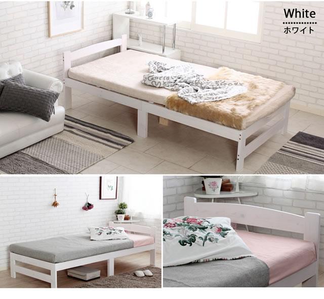 カラー:ホワイト