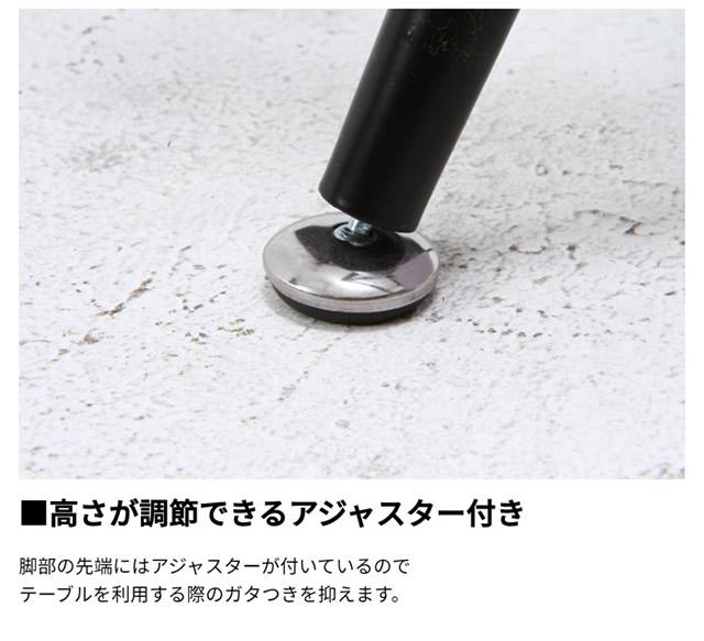 高調節可能なアジャスター付き脚部