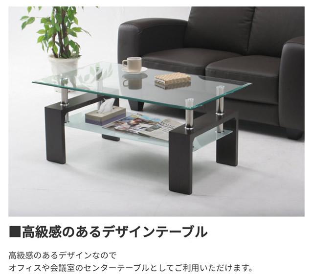 高級感のあるデザインテーブル