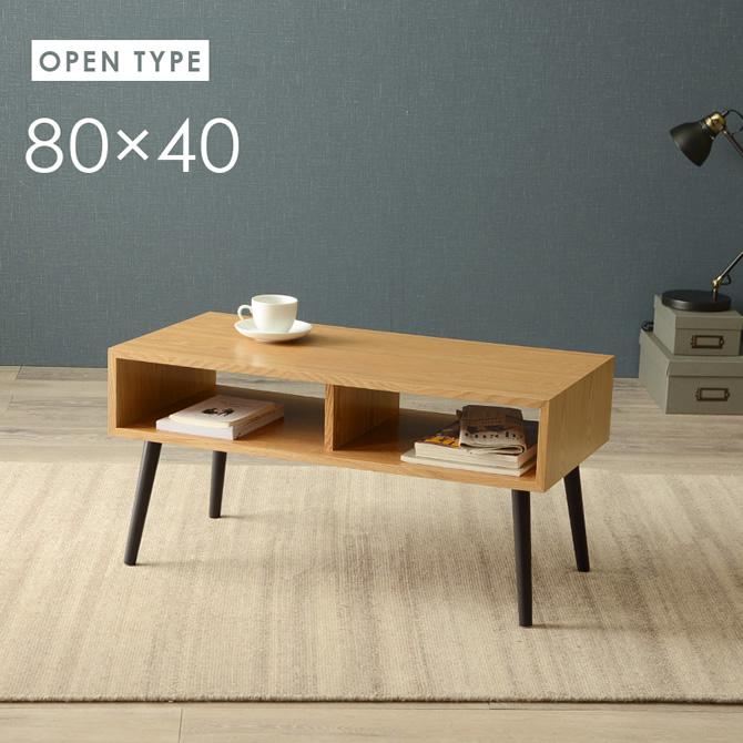 オープンタイプ[80×40cm]