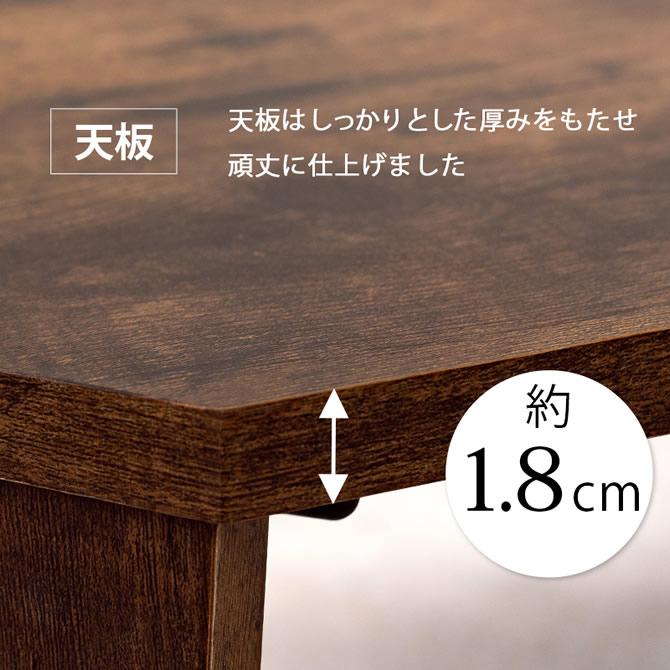 天板はしっかりとした厚み