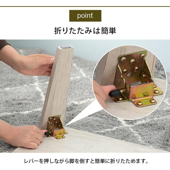 レバーを押しながら簡単に折り畳み