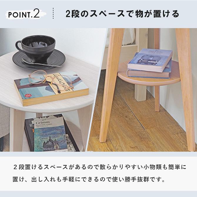 2段のスペースで物が置ける