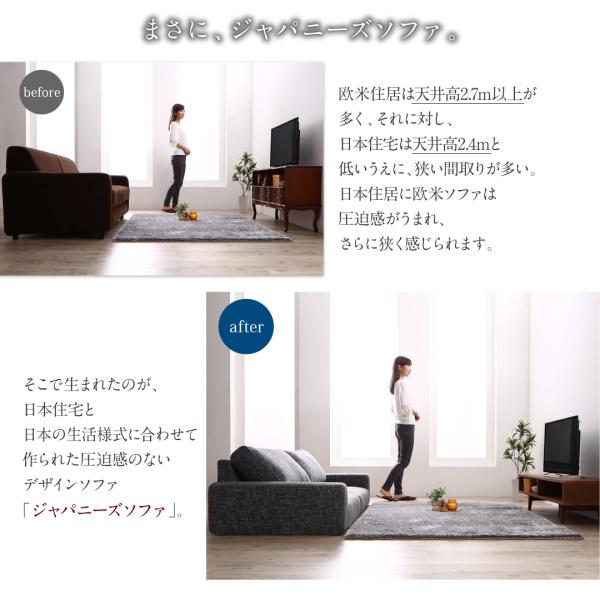 日本の住宅様式に合わせて作られた圧迫感の無いスタイル