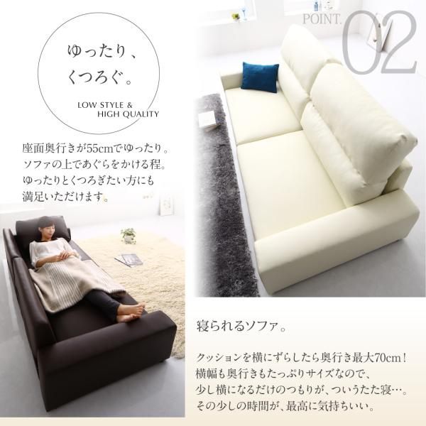 座面奥行たっぷりの寝られるソファ