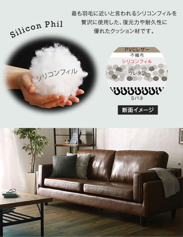 シリコンフィルを贅沢に使用した素材