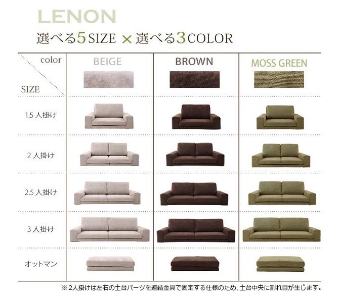 選べるサイズ・カラー