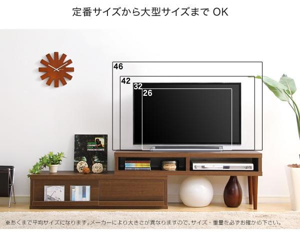 テレビ台 【EARL】アールの特徴