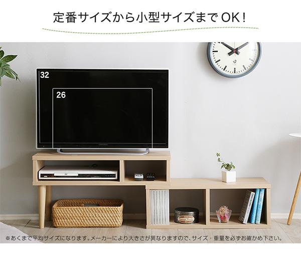 テレビ台 【LEAD】リードの特徴