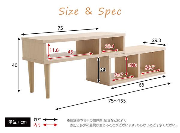 テレビ台 【LEAD】リードのサイズ