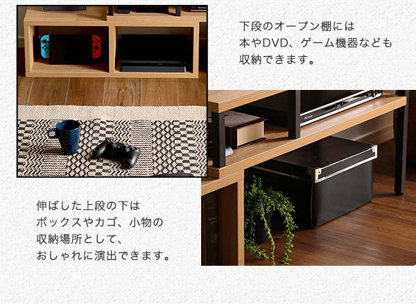 下段のオープンスペースには本やDVD、ゲーム機を置けます