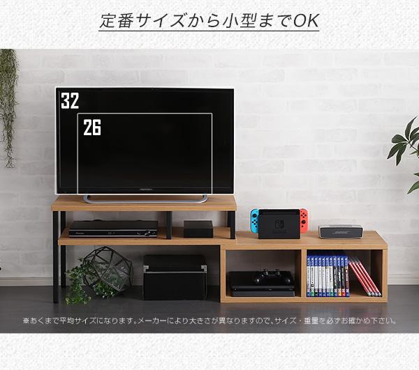 定番サイズから小型までのテレビに対応
