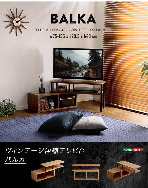 【BALKA】バルカ