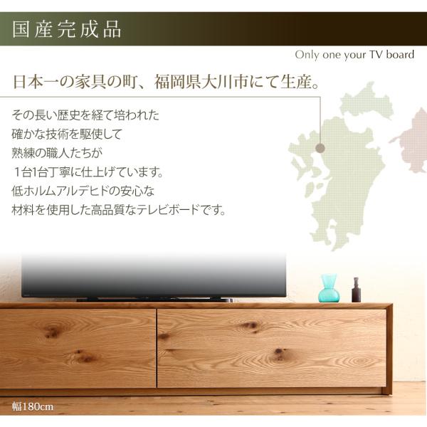 日本一の家具の町、福岡県大川市にて生産