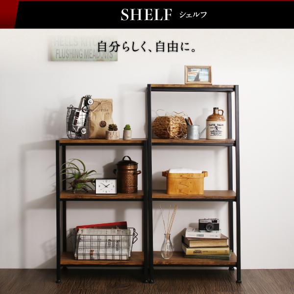 収納シリーズ 【Cordette】コルデットの機能・特徴