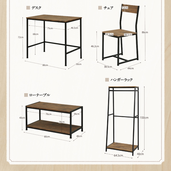 収納シリーズ 【Cordette】コルデットのサイズ