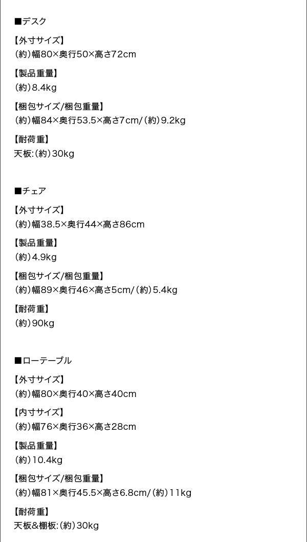 収納シリーズ 【Cordette】コルデットの価格