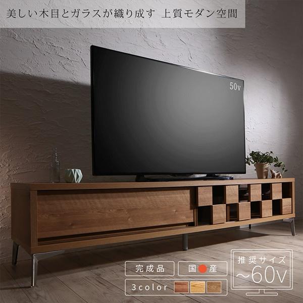 テレビボード 【eldes】エルデス