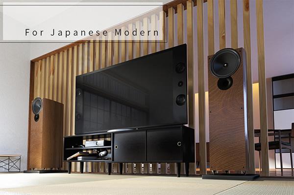 北欧家具にもよく見られるデザイン