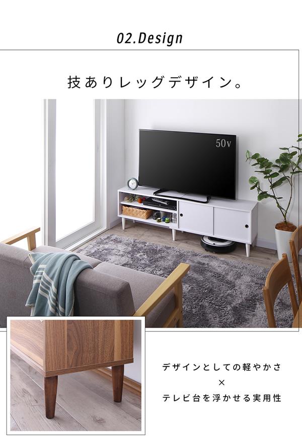 デザインとしての軽やかさ×テレビ台を浮かせる実用性