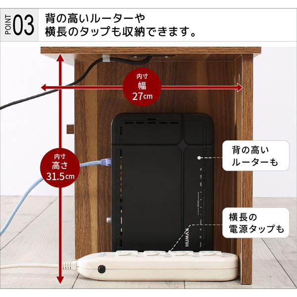 背の高いルーターや横長のタップも収納できます