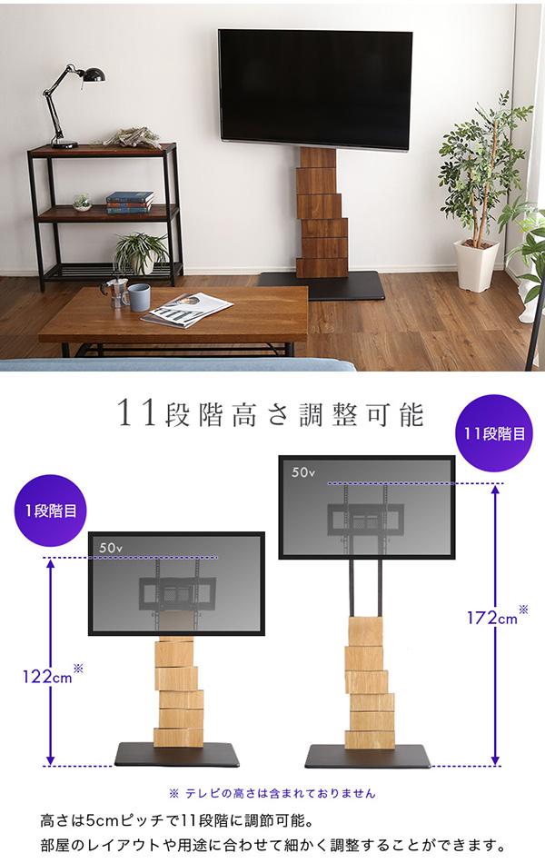 11段階の高さ調整機能