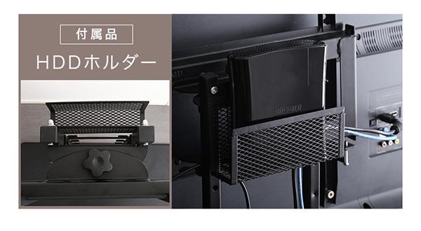 付属品のHDDホルダー