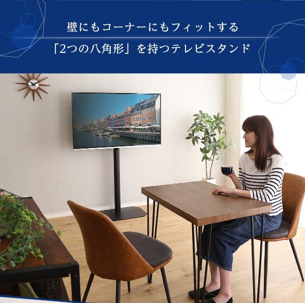 2つの八角形を持つテレビスタンド