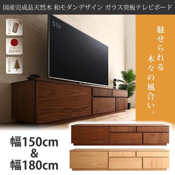 テレビボード 【Stuta】 ストゥータ