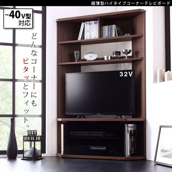 テレビボード 【Nova-next】ノヴァネクスト