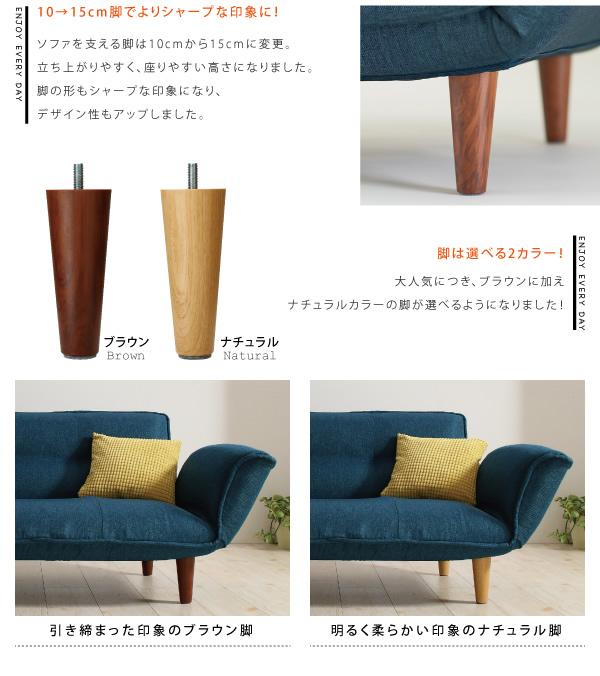 ベッドや高級ソファに使われることの多いポケットコイルは柔らかさの中にもしっかりとした反発を感じるこだわりの座り心地を実現します。
