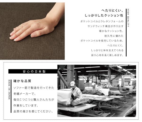 ソファ一筋で製造を行ってきた老舗メーカーで、毎日こつこつと職人さんたちが作業をしています。