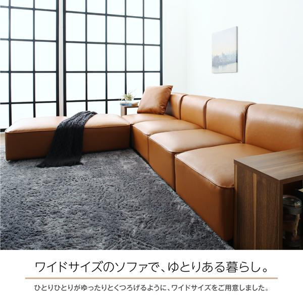ワイドサイズのソファーでゆとりある暮らし