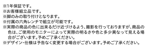 ソファー 【Lowel】ローウェルのスペック